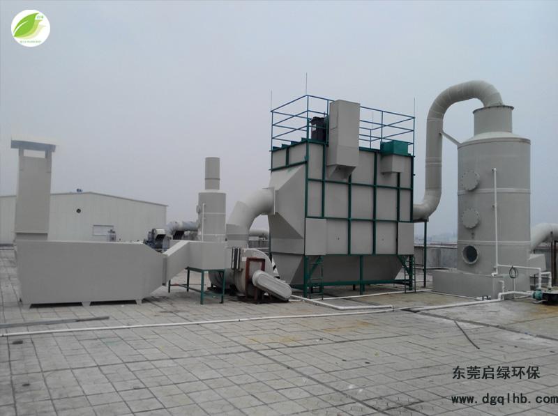 酸雾废气处理工程(水喷淋酸雾