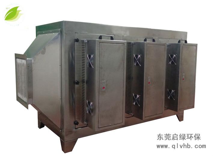 光催化除臭设备